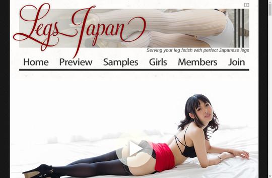 Japan Legs